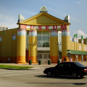 childrens-museum-houston-texas